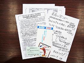 必要な資材や手順書を毎月、全薬局に送っている
