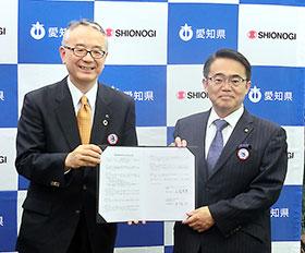 左から塩野義製薬・手代木功社長、愛知県・大村秀章知事