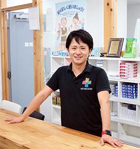 ミナカラ代表取締役薬剤師 喜納信也さん