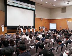 20日に浜松市内で開かれた日本腎臓病薬物療法学会学術集会