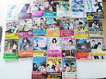今まで出版された喜多さんの作品。表紙のデザインは、書店で目立つように出版社やデザイナーの意見を取り入れている