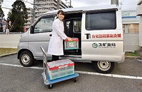調剤した医薬品を専用車両に積み込む生越さん