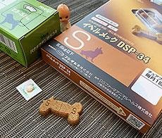 犬用「イベルメクチン」。骨の形を模したチュアブル製剤になっている