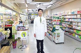 処方箋調剤からOTC医薬品販売まで、広く地域生活者の健康サポートに対応